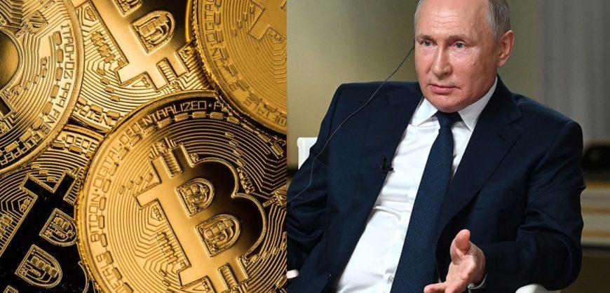 Путин высказался о криптовалюте