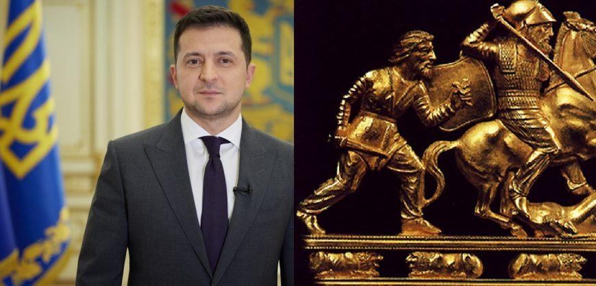 Зеленский после решения суда Амстердама: «Сначала вернем скифское золото, а потом и Крым»