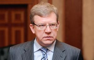 Алексей Кудрин, бывший министр финансов РФ