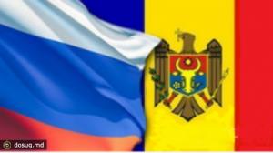 Россия-Молдавия1
