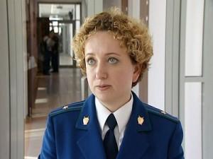 Прокурор Мариинская