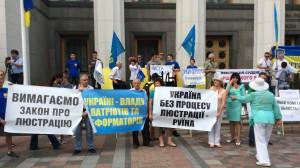 0000039999-verhovnaya-rada-miting-lyustraciya-9-avgusta