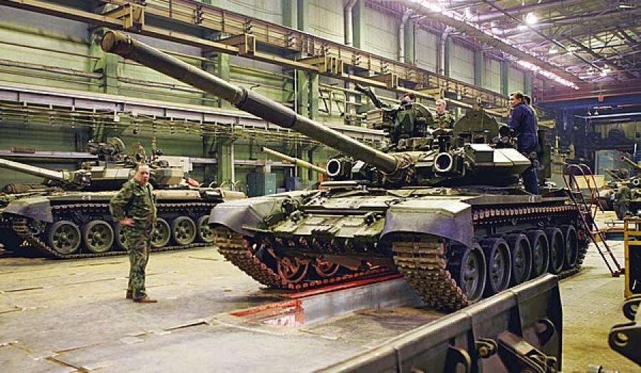 Танковые заводы россии список