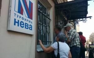 turfirma_neva_-_bankrot