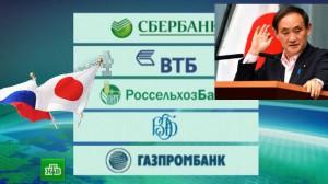 19_sankcii