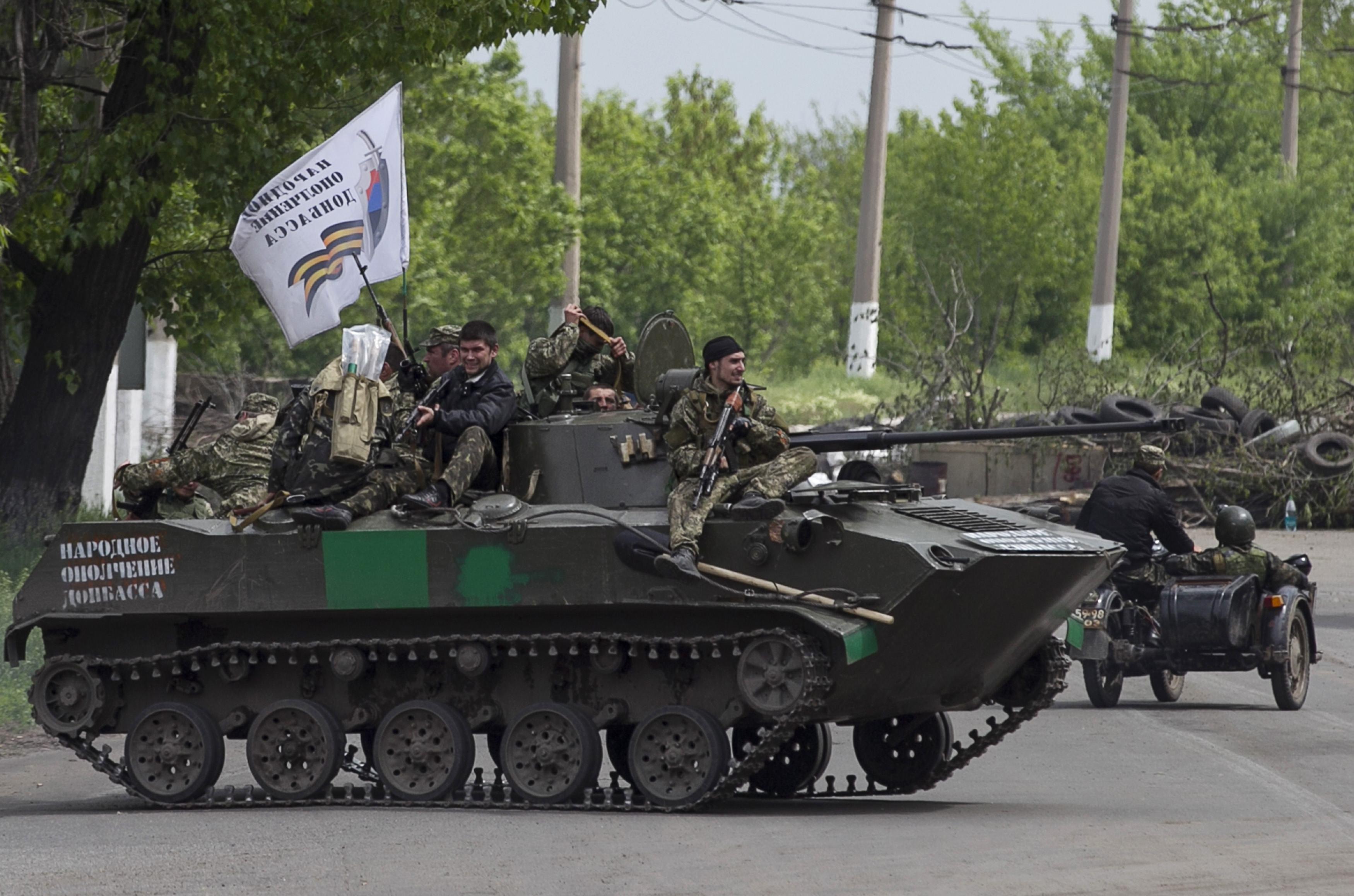 Четыре года назад подразделения народного ополчения Донбасса покинули Славянск