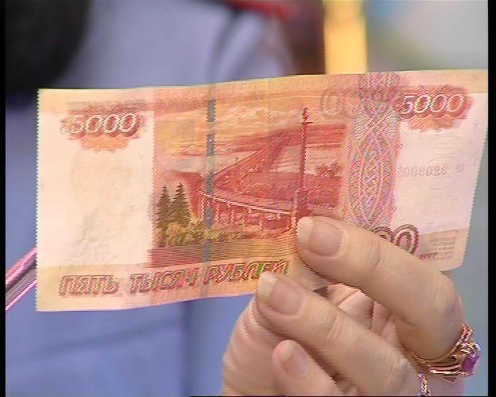 Фото 5 тысячной купюры монета 10 рублей дагестан 2013 цена