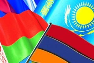 Armeniya-vstupit-v-EAES-pod-boy-kurantov