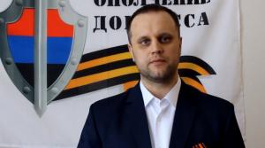 Pavel_Gubarev