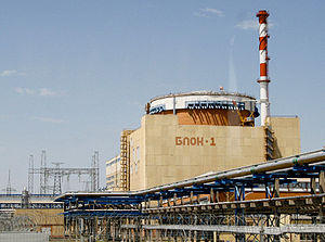 300px-RIAN_archive_155730_The_first_unit_of_the_Volgodonsk_NPP