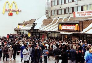 «Макдональдс» на Пушкинской площади. Январь 1990 г