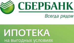 ipoteka_ldpli