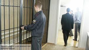 фото арест