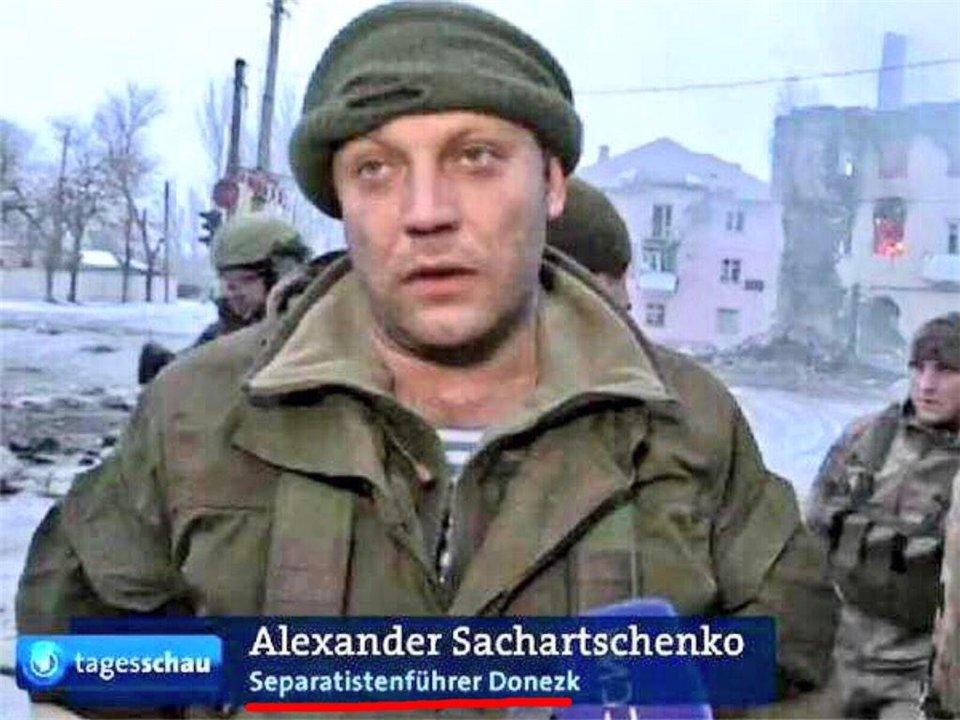 Боевики из минометов обстреляли Дебальцево, чтобы создать картинку для российских СМИ, - ГУР Минобороны - Цензор.НЕТ 3560