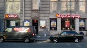 Ни Карлсон, ни Путин не помогут – работники закусочных выходят на площадь
