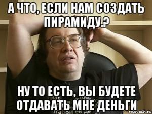 mavrodi_29262407_orig_