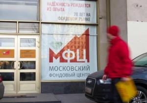 Priostanovila-rabotu-odna-iz-starejshih-brokerskih-kompanij-Rossii-300x210
