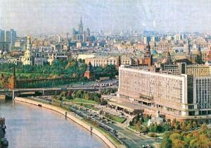 Москва. Гостиница «Россия». 1978 год.