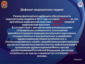 mayskiyk1