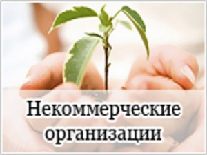 registraciya-no-300x225