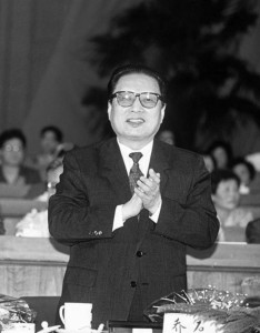 Chairman of the National People's Co