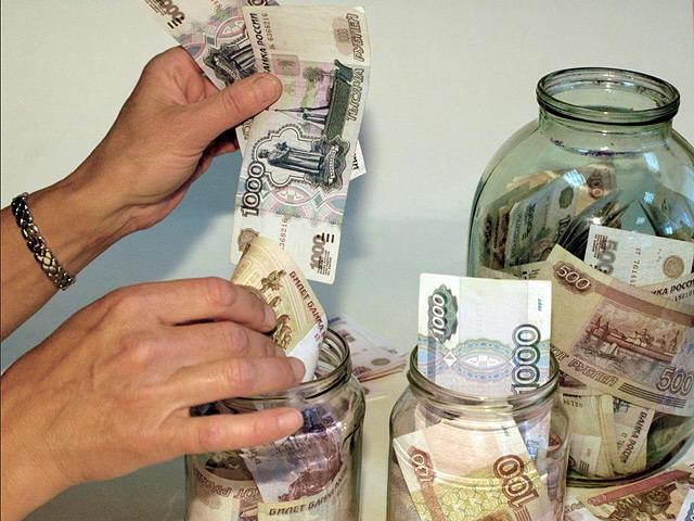 Что делать с деньгами в полной копилкой
