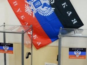Руководство-ДНР-направило-в-ОБСЕ-официальное-приглашение-на-местные-выборы