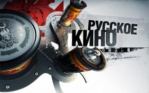 russian_cinema_5