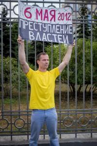 Ильдар Дадин у Мосгорсуда, где зачитывают приговор Удальцову и Развозжаеву