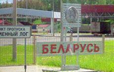 Belarus_Kamenny_Log-PP_leto