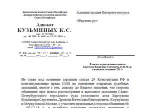 ekonyb3