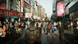 Pedestrians on Nanjing Road
