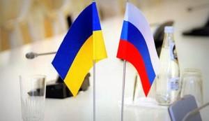 1422353681-5925-ukraina-rossiya-kievcitygovua