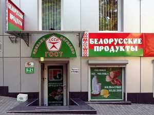 belarusian_food