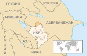 300px-Location_Nagorno-Karabakh_ru