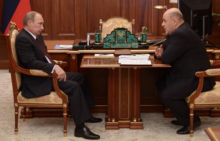 Президент РФ Владимир Путин и глава ФНС РФ Михаил Мишустин