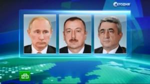 Разговор президентов: Путин, Алиев и Саргсян
