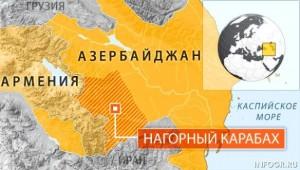 Нагорный-Карабах-584x331