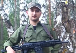 Телеканал «Звезда» опубликовал фотографию предполагаемого убийцы