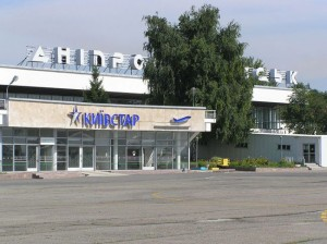 airport_dnepropetrovsk_1