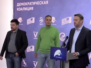 v-novosibirske-nachalis-dvuhdnevnye-praymeriz-demokraticheskoy-koalicii_3