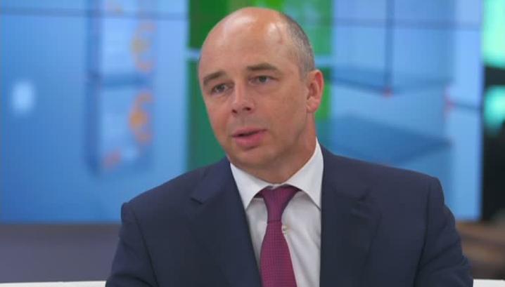 Силуанов: дисбаланс бюджета России необходимо свести к нулю в течение трех лет 16 июня 2016 11:00