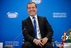 76812_Medvedev_i_ko_Forum_Sochi_2014_medvedev_dmitriy_250x0_5472.3648.0.0