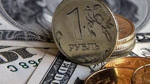 kurs dollara_34