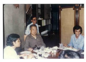 пеанг мет с сиануком и иенг тирит