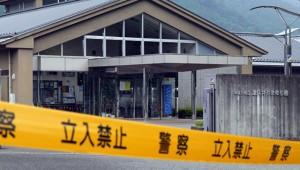 Интернат для инвалидов, где произошла резня. Япония. 25 июля 2016 года
