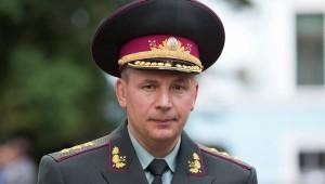 Aleksandr-Dryimanov