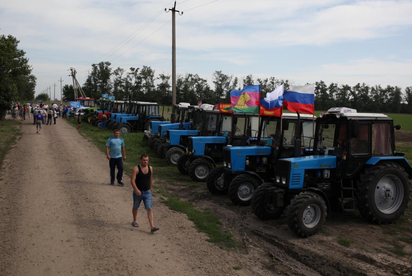 конце Проверить трактор на арест Они