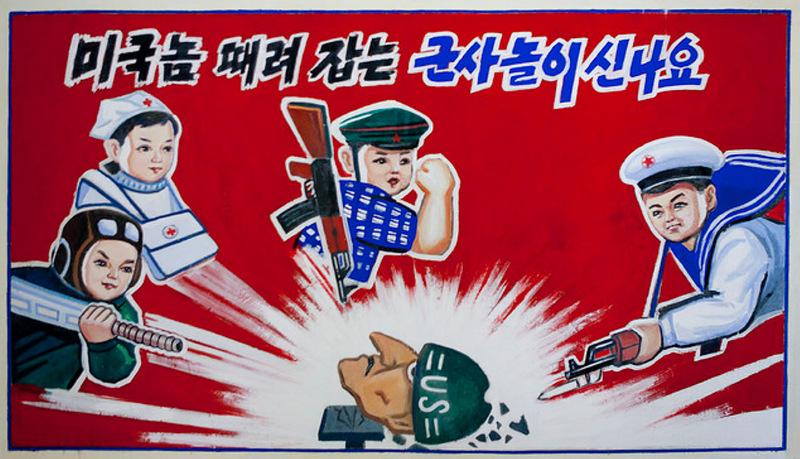 Северная Корея пригрозила США ядерной атакой при «малейшей провокации»