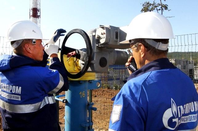 Украина хочет взыскать с«Газпрома» $3 млрд.